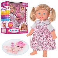 Кукла Ульяна, сенсорная,поет песню, крутит головой и моргает глазками. (Арт. M 2139 RI)