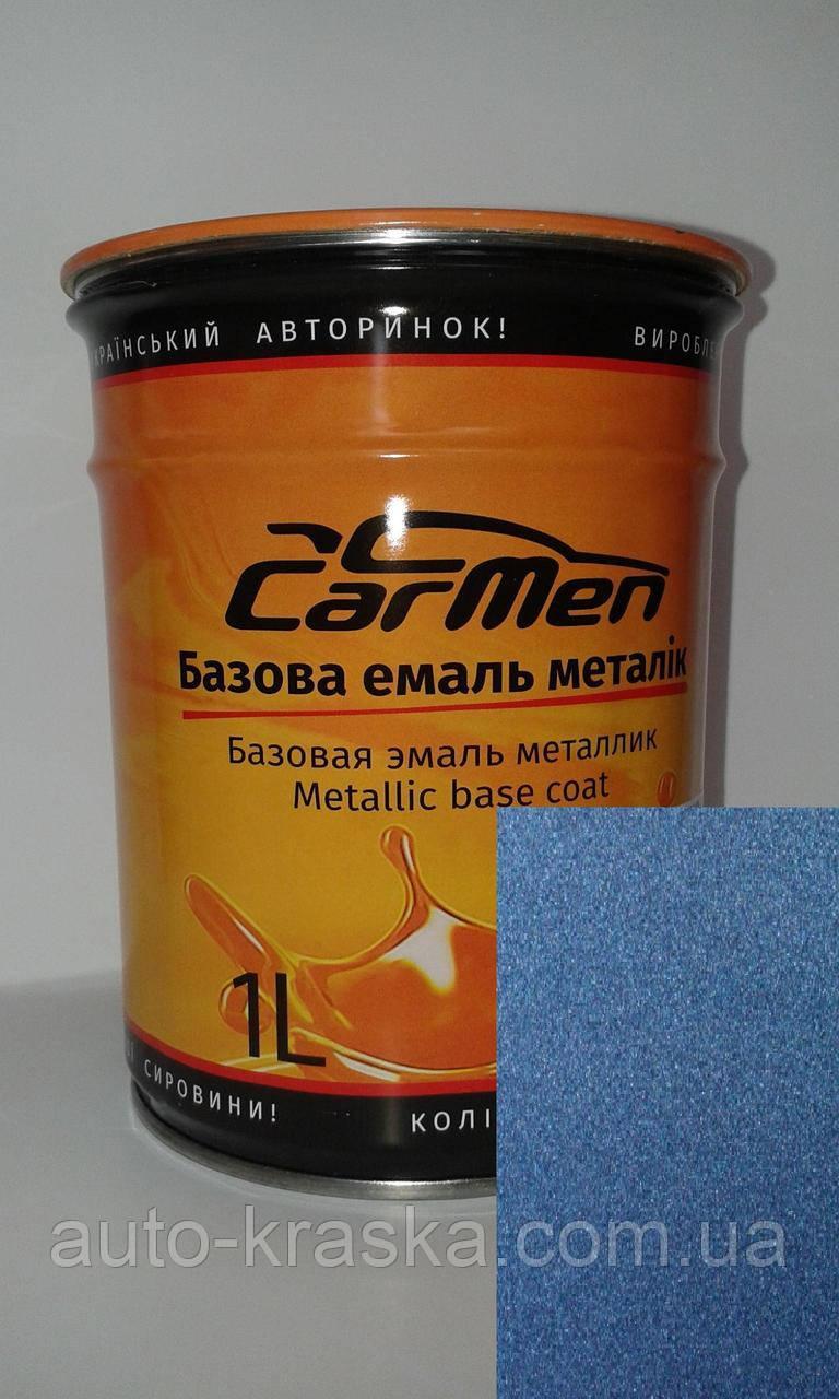 Автокраска CarMen Металлик Renault RNF 0.1л