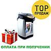 Чайник Термопот MS 3L 3л Чайник электрический Domotec, Электрочайник 3 литра, Чайник из нержавейки термос
