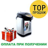 Чайник Термопот MS 3L 3л Чайник электрический Domotec, Электрочайник 3 литра, Чайник из нержавейки термос, фото 1