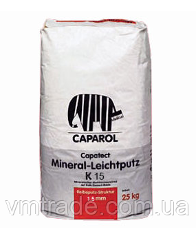 Caparol Минеральная штукатурка Mineral Leichtputz K20, 25 кг