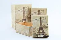 """Универсальные небольшие коробочки """"Париж"""" для подарков. (3 размера)"""