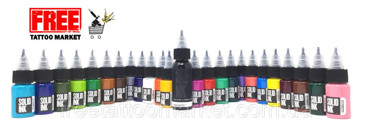 Сет (набор) краски SOLID INK Travel Set 25 цветов (24 цвета по 0,5 унц + 1 унц Lining Black)