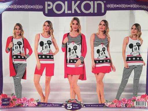 35f511f47da9 Комплект одежды для дома 5в1 Polkan , цена 550 грн., купить в Харькове —  Prom.ua (ID#813578888)