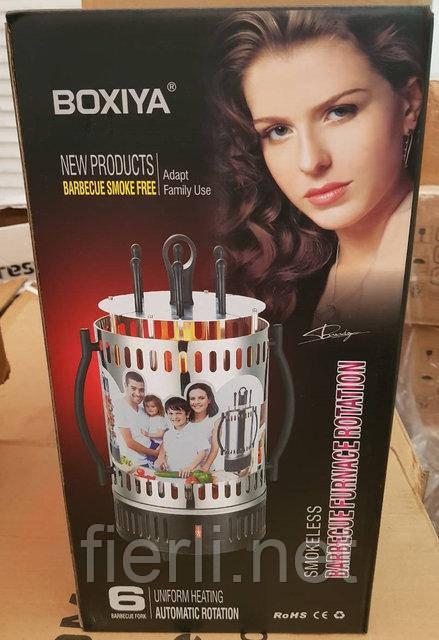 Электрошашлычница BOXIYA BXY-1306 (6 шампуров) 1350W