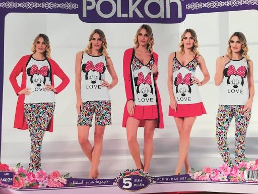 4790b21df364 Комплект одежды для дома 5в1 Polkan , цена 550 грн., купить в Харькове —  Prom.ua (ID#813583190)
