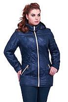 Стильная женская весенняя куртка, фото 2