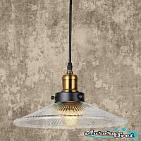 Люстра подвесная AuroraSvet loft 12100 золотой. LED светильник люстра. Светодиодный светильник люстра.