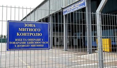 Услуги таможенного брокера Одесса, оказание таможенных услуг в Одессе