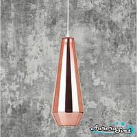 Люстра подвесная AuroraSvet loft 12000 золотой. LED светильник люстра. Светодиодный светильник люстра.