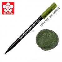 Маркер-кисть акварельная, Зеленый болотный (130), Sakura