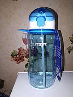 Пляшка для води Kite 560ml блакитна, фото 1