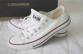Де купити кеди Converse?