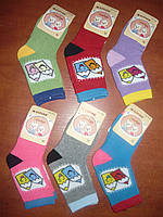 Детские махровые носочки Корона. р. М. Ассорти. Бамбук , фото 1