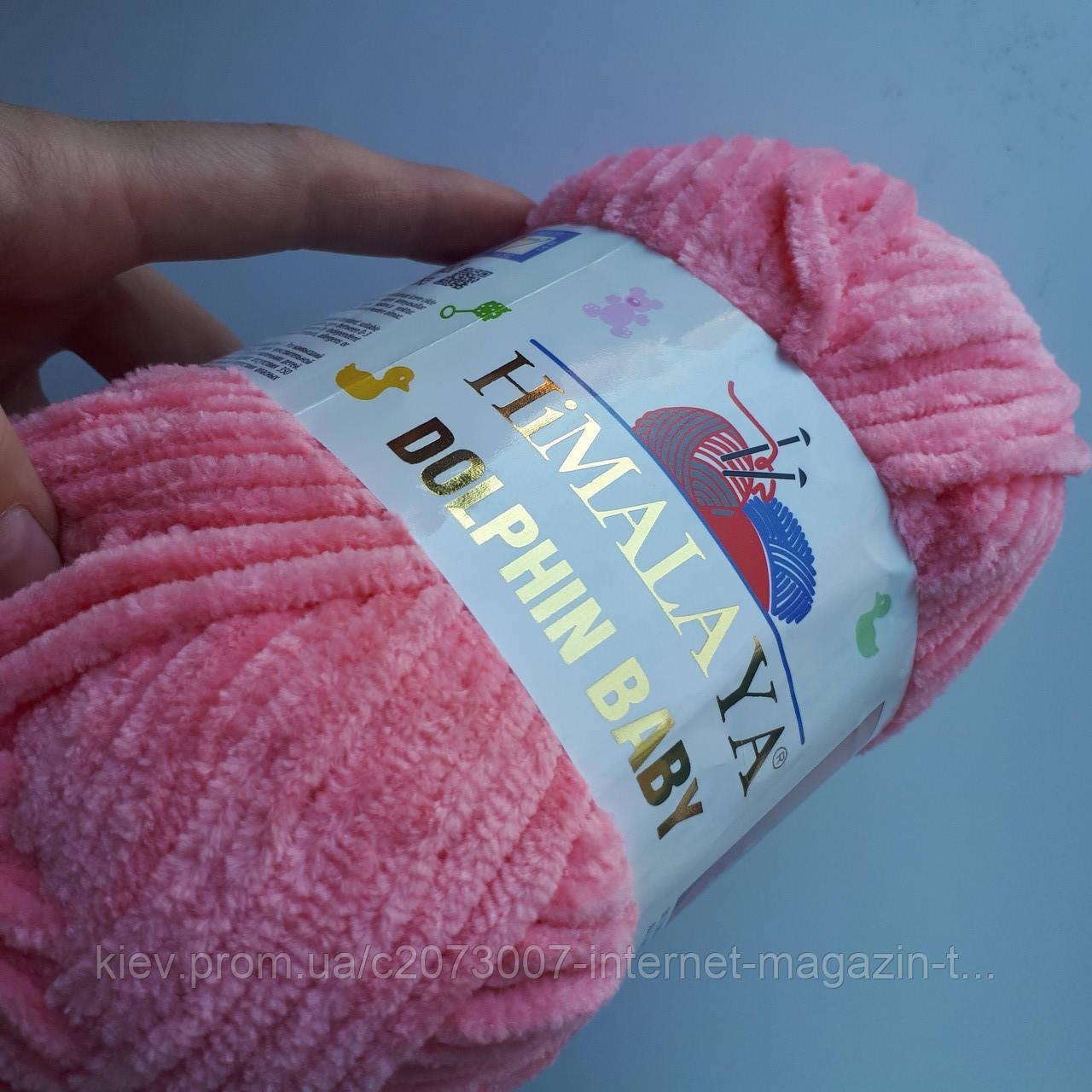 купить нитки для вязания Dolphin Baby Himalaya 80346 с доставкой по