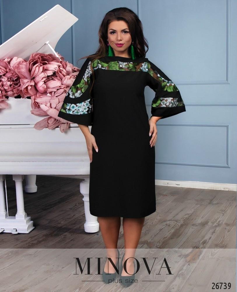 02f687ee9e6e2 Нарядное платье трапеция вставка вышивка на сетке сайт магазин Minova  большой размер 48-62