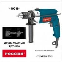 Дрель ударная Россия РДУ-1100