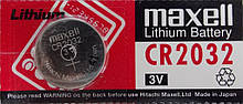 Батарея для годинника MAXELL CR2032