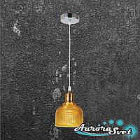 Люстра подвесная AuroraSvet loft 12200 желтый. LED светильник люстра. Светодиодный светильник люстра.