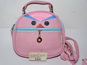 Детская сумочка розовая