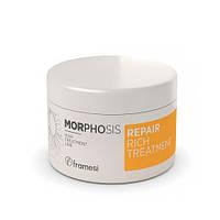 Framesi Восстанавливающая маска для поврежденных волос Morphosis Repair Rich Treatment  200 мл