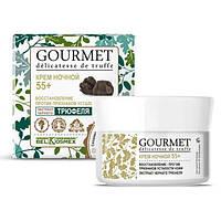 Крем ночной 55+ восстановление против признаков усталости кожи экстракт черного трюфеля Белкосмекс Gourmet