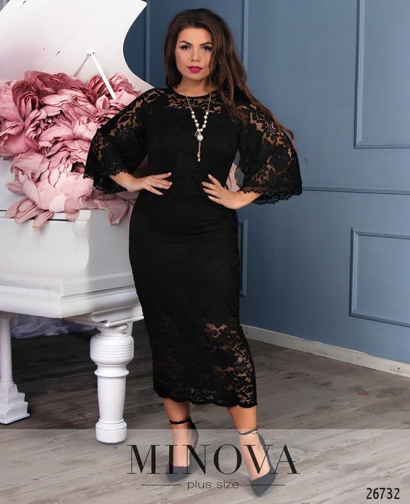 cb3e4995874 Шикарное вечернее платье из гипюра с объемными рукавами на праздник сайт  магазин Minova большой размер 48