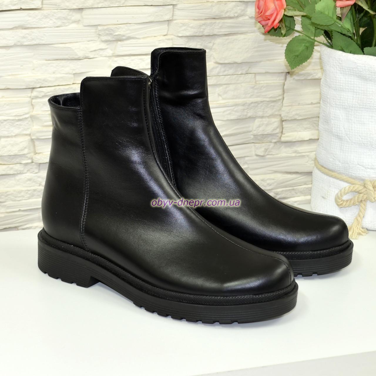 Ботинки женские кожаные зимние на маленьком каблуке, цвет черный