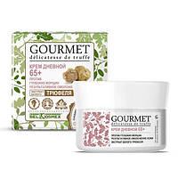 Крем дневной 65+ против глубоких морщин результативное омоложение кожи экстракт белого трюфеля Белкосмекс Gourmet