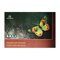 "Планшет для пастели ""Бабочка"" А3, 200г/м2, 20л., 4 цвета, Лилия Холдинг"