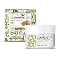 Крем дневной 55+ укрепление кожи интенсивное разглаживание морщин экстракт белого трюфеля Белкосмекс Gourmet