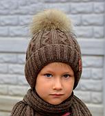 Натуральный мех, зимняя шапка на флисе для мальчика Енот, коричневый (ОГ 48-52, 52-56)