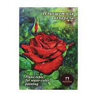 """Планшет для акварели """"Красная роза"""" А5, 200г/м2, 20л. скорлупа, Лилия Холдинг"""
