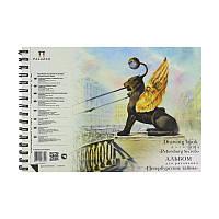 """Альбом для рисунка """"Петербургские тайны"""" (210х297), 160г/м2, 40л., Лилия Холдинг"""