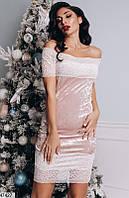 Шикарное бархатное платье с кружевом и открытыми плечами скл1 пудра