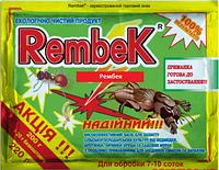 Рембек крупа приманка для борьбы с медведкой волчком капустянкой дротянкой личинкой хруща упаковка 220 г
