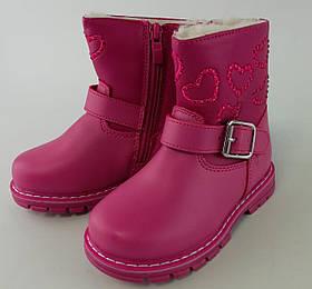 Зимние ботинки для девочек Розовый Clibee Румыния