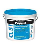 Мастика Ceresit CL 51, 7 кг