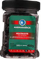 Турецкие оливки вяленые (маслины) 450 г Marmarabirlik Kuru Sele 2XS