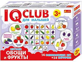 Обучающие пазлы IQ-club для малышей Овощи и фрукты (рус)