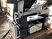 Ленточнопильные станки по металлу CORMAK BS 712 N, фото 6