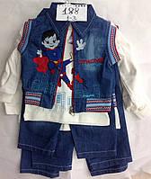Костюм джинсовый тройка для мальчика рост 86-98