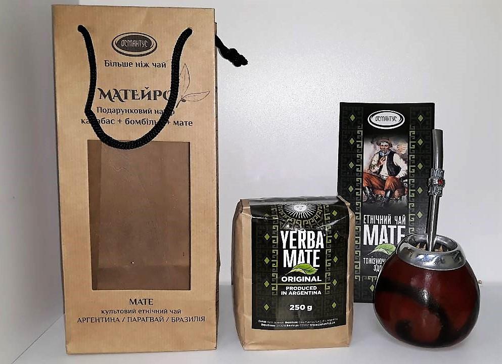 Комплект мате (калебаса, бомбилья, 250 г мате, буклет, пакет)