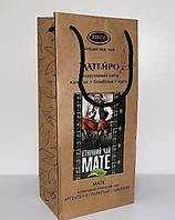 Подарочный набор чая мате (калебаса, бомбилья, 250 г мате, буклет, пакет), фото 1