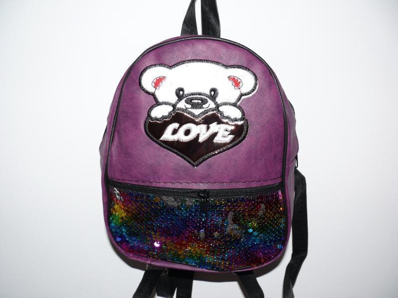 Рюкзак детский фиолет