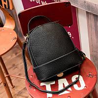 Сумка-рюкзак женский маленький из натуральной кожи черный опт, фото 1