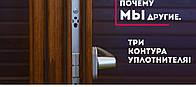 Деревянные окна в Одессе. Окна Евробрус Одесса, фото 1