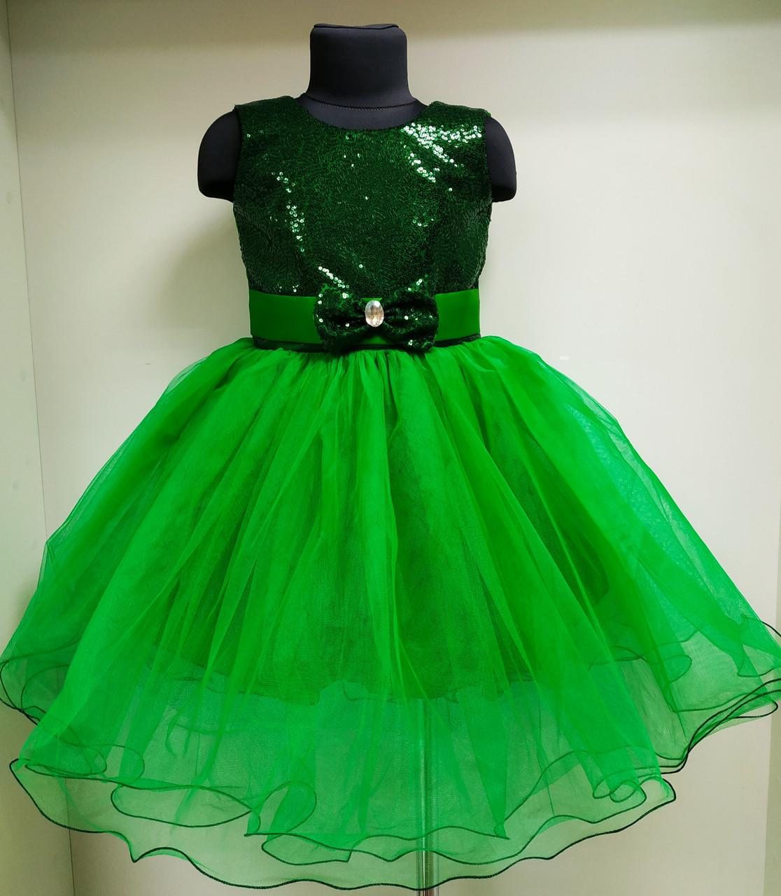 5b3e0c9f41b1b8a Детское нарядное бальное платье для праздников и торжеств.Рост 92-98см.