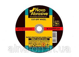 Круг отрезной по металлу Novoabrasive 125х1,6х22