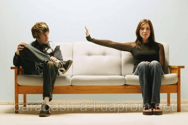 Картинки по запросу страх близости